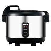【日象】商業用保溫電子鍋3.2L(36碗飯)不鏽鋼外殼ZOER-3618QS