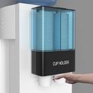 一次性杯子架子置物架飲水機杯架自動取杯器掛壁式裝放紙杯架杯托 艾瑞斯
