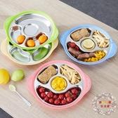 304不銹鋼寶寶分格餐盤 兒童餐具分隔格碗餐盤盤三格分菜盤子【限時八折】