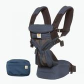 Ergobaby Omni 全階段型四式360透氣款嬰兒揹巾/揹帶-藍黑 贈Kids II哺乳曼波枕-粉紅快樂鳥語