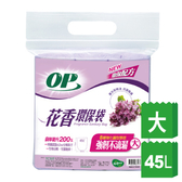 OP 花香環保袋(大)-薰衣草/檸檬