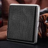 點煙器 自動彈煙煙盒帶防風打火機10支裝香菸盒創意刻字金屬煙盒【快速出貨八折搶購】