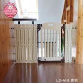 嬰兒童安全門欄 寶寶圍欄樓梯口防護欄寵物狗柵欄桿隔離門 igo 樂活生活館