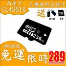 記憶卡  sd記憶卡128g高速sd卡128G儲存行車記錄儀讀卡器 現貨
