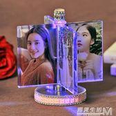 生日禮物女生 送女朋友閨蜜友情個性diy照片韓國創意  遇見生活