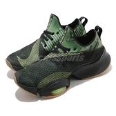 Nike 訓練鞋 Air Zoom SuperRep 氣墊 黑 綠 男鞋 高強度訓練 緩震 【ACS】 CD3460-032