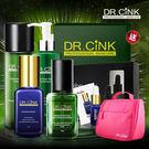 DR.CINK達特聖克 油光掰掰美顏淨膚...