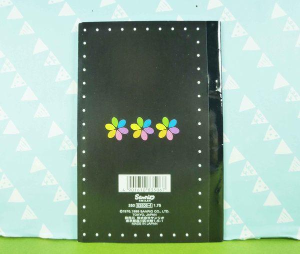 【震撼精品百貨】Hello Kitty 凱蒂貓~貼紙本~黑【共1款】