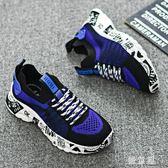 夏季新款中大童鞋子韓版男孩童鞋透氣網面兒童網鞋 男童運動鞋 LN1937【優童屋】