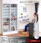 加大版 收納櫃 展示櫃 玻璃櫃 櫥櫃 玩具 公仔 收藏品 收納 櫥櫃 180cm【A0397】