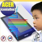 【EZstick抗藍光】ACER Iconia One 7 7吋 TD070VA1 平板專用 防藍光護眼螢幕貼 靜電吸附 抗藍光