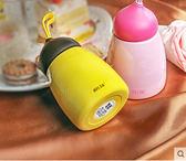 保溫杯 學生創意可愛泡茶不銹鋼壺Eb43『東京衣社』