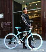 雲宵變速死飛自行車公路單車賽車雙碟剎實心胎成人學生男女復古    圖拉斯3C百貨