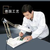 高倍臺式放大鏡帶LED燈10倍高清20倍維修臺燈【潮男街】