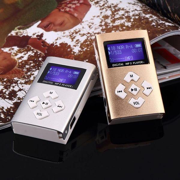 mp3 mp4播放器學生習英語有屏插卡迷你運動跑步隨身聽音樂MP3聽歌