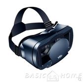 VR眼鏡vr眼鏡大屏va虛擬現實7寸華為玩家一號手機專用3d小米v r用版vivo  LX HOME 新品