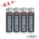 [奇奇文具] 量大超划算!【永備 黑金剛 電池】 永備黑金鋼/永備黑貓碳梓電池 AAA #4號電池 (10封)