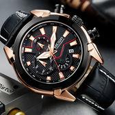 『潮段班』【SB02065G】MEGIR 2065G 三眼 多功能 計時 日曆 防水 腕錶 石英錶 皮帶手錶 男錶