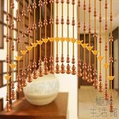 拱形門簾桃木葫蘆珠簾客廳玄關弧形隔斷過道簾【極簡生活】