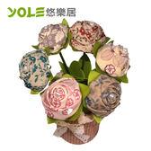 【YOLE悠樂居】綻放-花藝造型香炭包#1035057(2入)