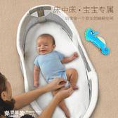 新生嬰兒可折疊便攜式床中床bb尿布護理臺    SQ5669『樂愛居家館』