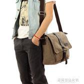 復古郵差帆布包側背包 韓版男士學生戶外時尚休閒斜背包男包【蘇荷精品女裝】