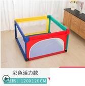 兒童游戲圍欄家用防護