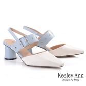 Keeley Ann極簡魅力 寬帶金屬釦粗跟瑪莉珍鞋(藍色) -Ann系列