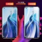 小米 XiaoMi Mi 11 手機膜 保護貼 前屏保護膜 透明軟膜 水凝膜 滿版 保護膜