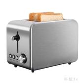 220V 不銹鋼烤面包機家用全自動小型早餐機多功能土司多士爐吐司機 aj8951『科炫3C』