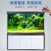 魚缸抽便器深水魚缸換水管吸便管高水位魚缸換水吸便器 qz4615【歐爸生活館】