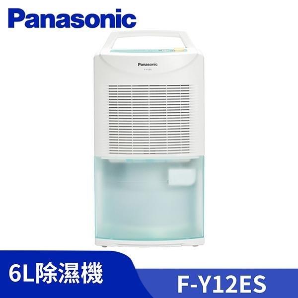 【南紡購物中心】Panasonic 國際牌 6公升 環保除濕機 F-Y12ES