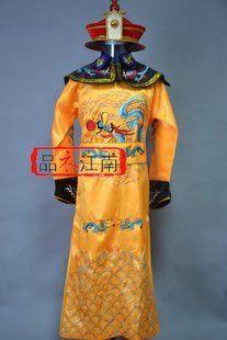 清朝皇帝/皇阿瑪服裝/龍袍