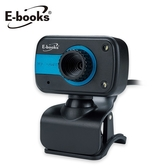 【E-books】W11 網路LED補光攝影機