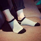 襪子男短襪船襪男士防臭夏天低筒淺口隱形吸汗春夏季薄款男襪 情人節特別禮物