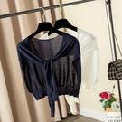 網紅打結小披肩女夏季韓版搭肩圍巾假領子空調房冰絲針織外搭薄款 格蘭小鋪