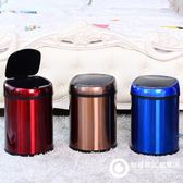 智能垃圾桶家用歐式客廳臥室廚房衛生間有蓋廁所電動自動感應