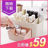 多功能塑膠桌面收納盒(1入) 不挑色【小三美日】原價$69