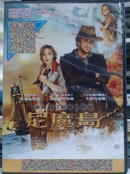 挖寶二手片-D37-正版DVD-電影【尼魔島】-茱蒂福斯特 傑哈德巴特勒 艾碧貝絲琳(直購價)