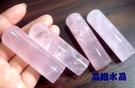 『晶鑽水晶』天然粉晶印章 6.3~6.5mm公分~粉潤度高*免運費
