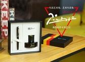 畢加索鋼筆旗艦店T916成人商務辦公男女學生用練字書法美工禮盒裝