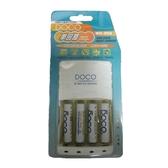 [富廉網]【DOCO】單迴路充電器+4號充電電池*4