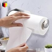 紙巾架 廚房紙巾架 廚房用紙架創意 不銹鋼壁掛立式卷紙收納架 有緣生活館