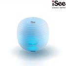 【94號鋪】嘻哈部落 超音波香氛保濕水氧機IS-AD R1 LED多彩小夜燈