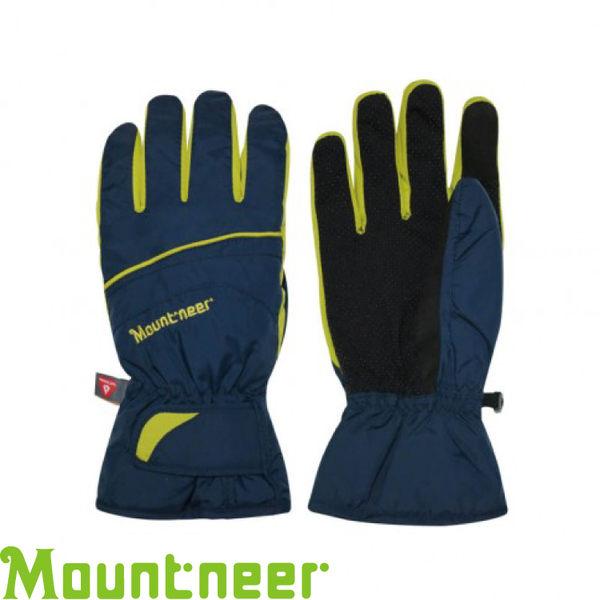 【Mountneer 山林 PRIMALOFT防水觸控手套《寶藍/黃》】12G07/防風/可觸控/騎車手套★滿額送