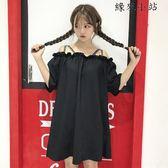 一字領短袖吊帶裙連身裙