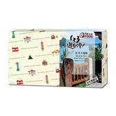 【老楊】-紅茶方塊酥  景點系列 180g 無裹白巧克力 非華航機上提供之點心