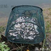 小型圓形誘餌甲魚花籃漁網黃鱔神器地龍捕魚籠全自動魚網專用超大  YXS那娜小屋