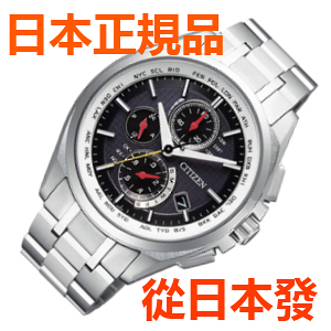 免運費 日本正品 公民 CITIZEN ATTESA Double direct flight 太陽能電台時鐘 男士手錶 AT8040-57F