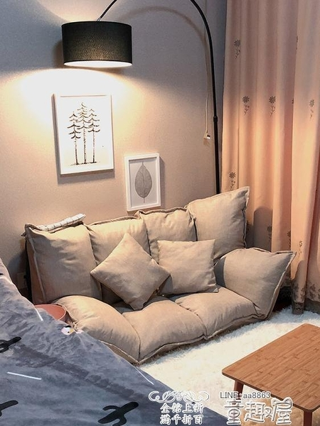 懶人沙髮懶人沙髮榻榻米折疊沙髮雙人日式多功能小戶型沙髮椅臥室懶人沙髮 童趣屋  新品